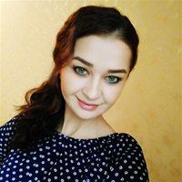 ********* Динара Талгатовна