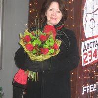 ********* Людмила Сергеевна