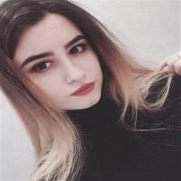 ******* Ольга Георгиевна