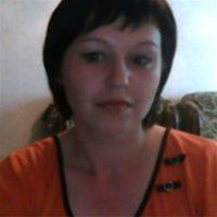 ******* Алена Анатольевна