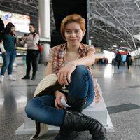 Мария Кирилловна, Репетитор, Москва, улица Тёплый Стан, Теплый стан
