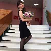 ************ Екатерина Вячеславовна