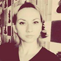 ****** Оксана Михайловна