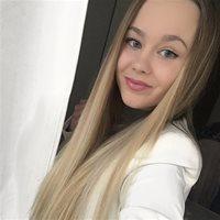 ******** Дарья Вячеславовна