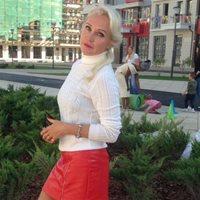 ********* Светлана Викторовна