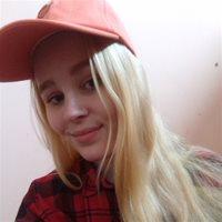 ********** Анна Алексеевна