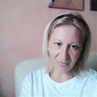 ***** Людмила Иустиновна