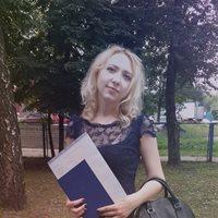 Репетитор, Москва,улица Главмосстроя, Солнцево, Елена Сергеевна