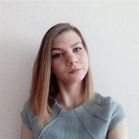 ********** Кристина Алексеевна