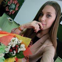 ******* Арина Андреевна