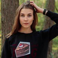 ***** Татьяна Александровна