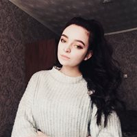 ******** Валерия Вячеславовна