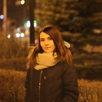 ********** Алина Андреевна