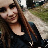 ********* Мария Валерьевна
