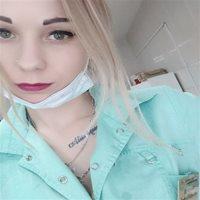 *********** Софья Вадимовна