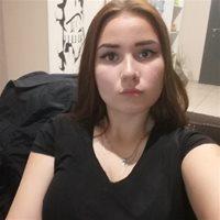 ****** Анастасия Витальевна