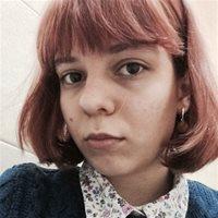 Валерия Алексеевна, Репетитор, Москва,Смольная улица, Ховрино
