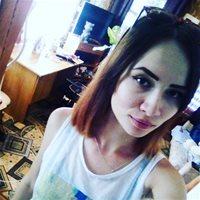 ********* Анастасия Константиновна
