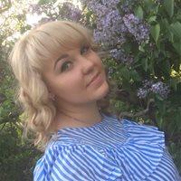 ******* Екатерина Георгиевна