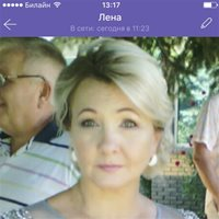 ************ Елена Николаевна