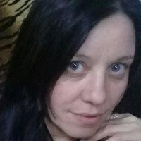 ********* Ольга Владимировна