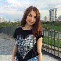 Екатерина Сергеевна, Няня, Москва,улица Лобачевского, Проспект Вернадского