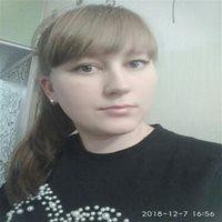 ******* Светлана Игоревна