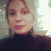 ******** Евгения Константиновна