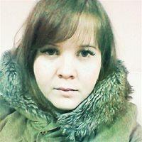 ********** Ильзира Равилевна