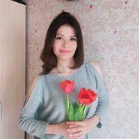 ******* Арина Германовна