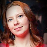 ******* Мария Сергеевна
