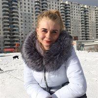 ******** Яна Витальевна