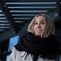 *********** Камилла Радиковна