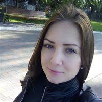 ****** Ольга Валерьевна
