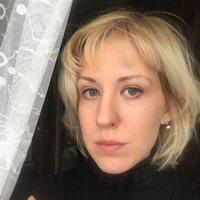 ******** Елена Владимировна