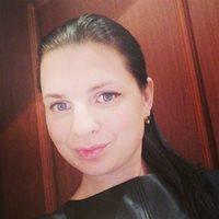 ******* Альбина Юрьевна