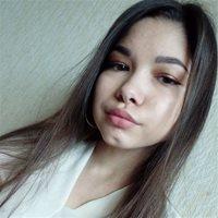 ********* Карина Хайдаровна