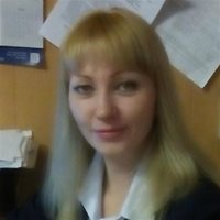 ****** Марина Алексеевна