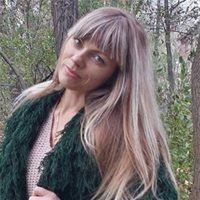 ********* Наталья Ивановна