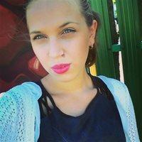 ****** Ангелина Сергеевна