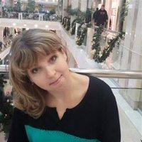Репетитор, Москва, улица Яблочкова, Марфино, Анна Сергеевна