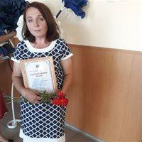 ******* Наталья Леонидовна