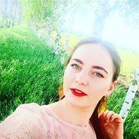 ******** Юлия Анатольевна