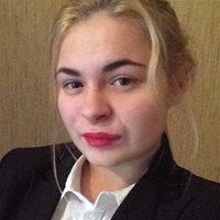 Марина Вадимовна, Репетитор, Москва,Сиреневый бульвар, Щелковская