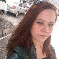 ****** Мария Сергеевна