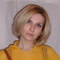 Евгения Александровна, Репетитор, Москва,Матвеевская улица, Славянский бульвар