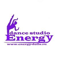 Танцевальная фитнес студия ENERGY