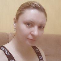 *********** Анастасия Сергеевна