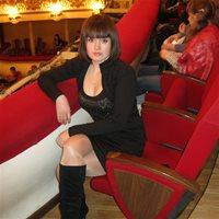 ******** Олеся Владимировна