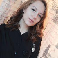******* Александра Евгеньевна